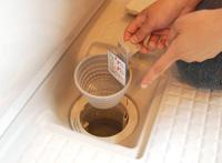 浴室の排水溝には「くるりんポイ」を採用。